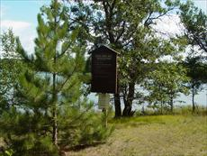 Deer Lake Sign